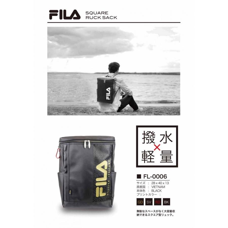 FILA(フィラ) スクエアリュック TPUコーティング ボックスタイプ 撥水 軽量 FL-0006