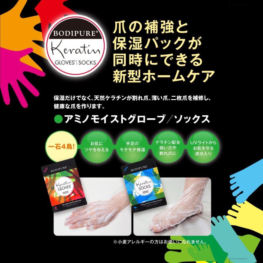 ハンド&フット&ネイルケアセット nonstress-shopping 03