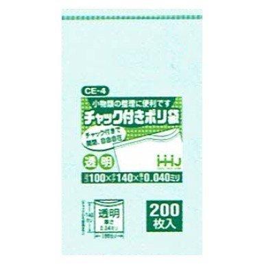 チャック袋 CE-04 100×140×0.040mm 200枚×60袋●ケース販売お得用【メーカー直送・時間指定不可・沖縄、離島不可】