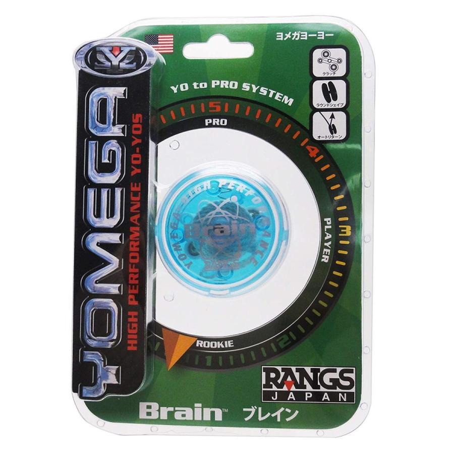 ラングスジャパン(RANGS) ヨメガ ヨーヨー ブレイン ブルー|noon-store|04