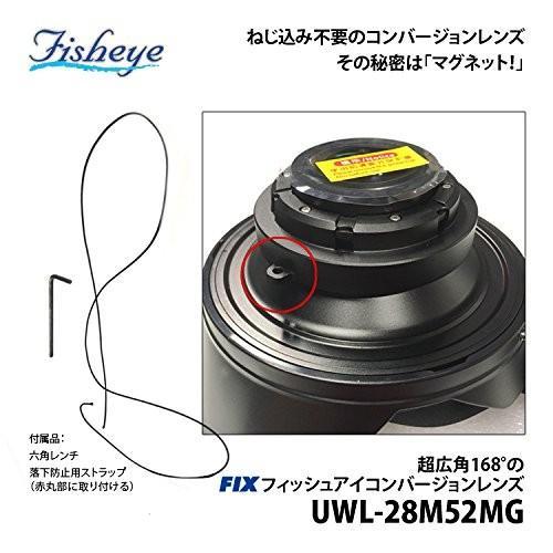 フィッシュアイFisheye FIXフィッシュアイコンバージョンレンズ UWL-28M52MG