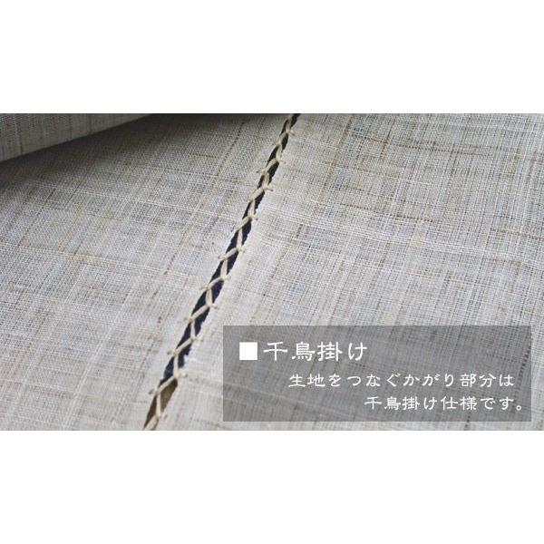 麻無地のれん 生成り(丈120cm) norenya-kyo 04