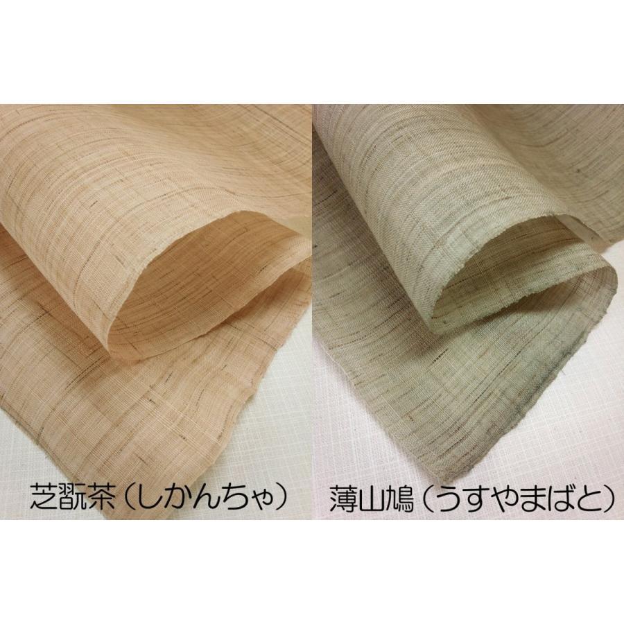 麻 無地のれん 全16色(丈90cm)|norenya-kyo|02