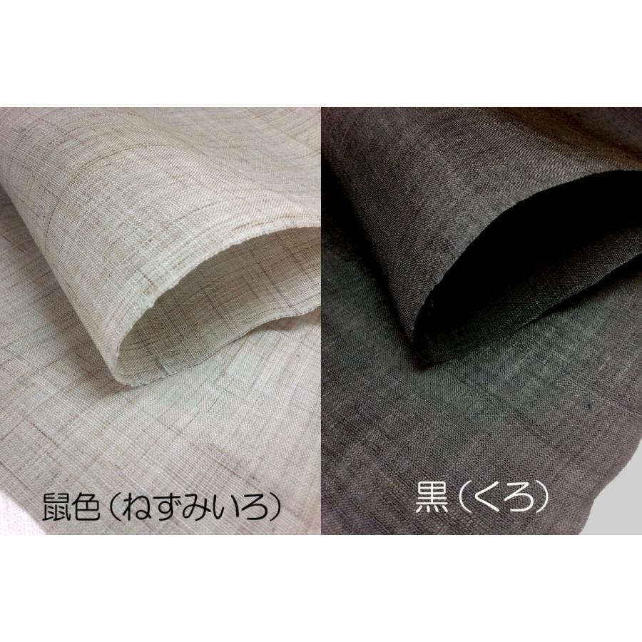 麻 無地のれん 全16色(丈90cm)|norenya-kyo|04