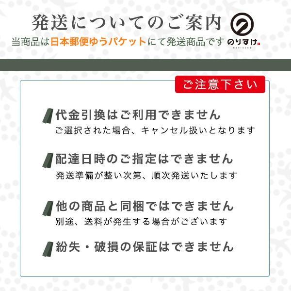 【メール便送料無料】愛知県産焼き海苔訳あり全型45枚 チャック付き norisuke 04
