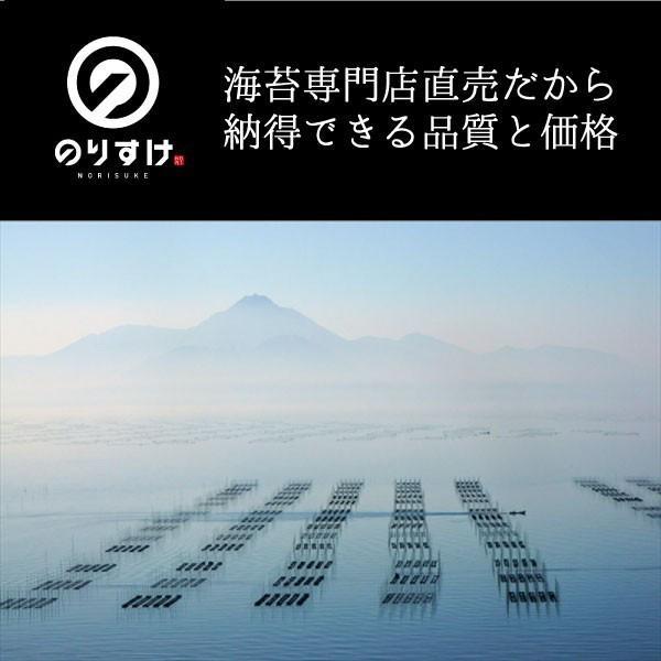 【メール便送料無料】愛知県産焼き海苔訳あり全型45枚 チャック付き norisuke 05