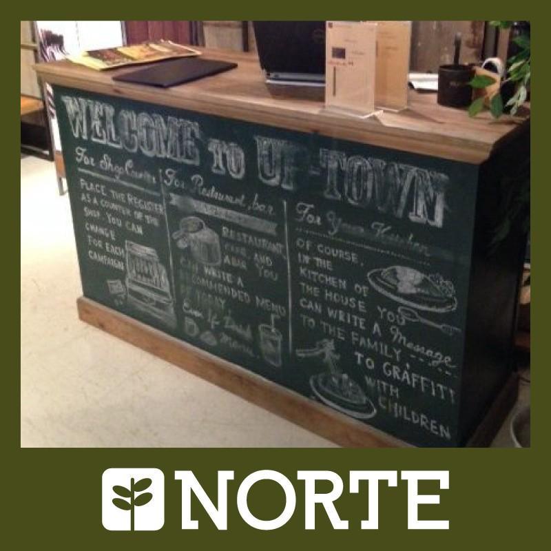 北欧 キャビネット NRT-160-CB/500530 パイン古材 黒板