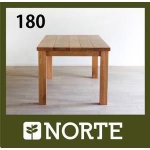 ダイニングテーブル 木製 180ダイニングテーブル NRT-180T-OAK-AM/500891