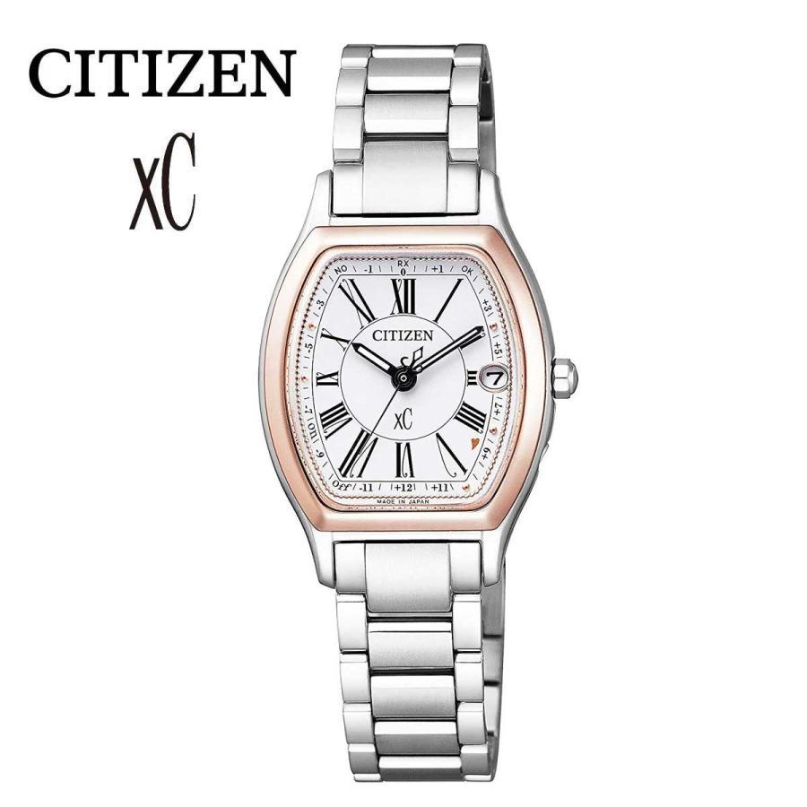 【数量限定】 送料無料 腕時計 CITIZEN シチズン ES9355-58A 国内正規 xC クロスシー ハッピーフライト サクラピンク 電波ソーラー レディース, Sportsman f44e63fe
