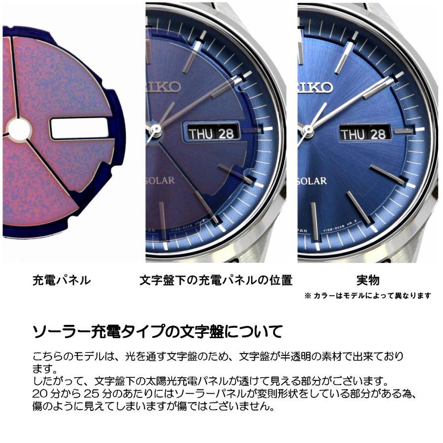 送料無料 新品 腕時計 SEIKO セイコー 海外モデル PROSPEX プロスペックス ソーラー ダイバーズ メンズ SNE547 north-star 05