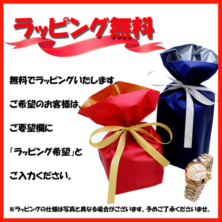 送料無料 新品 腕時計 SEIKO セイコー 海外モデル MADE IN JAPAN セイコー5 自動巻き ビジネス カジュアル メンズ SNZJ03J1|north-star|11