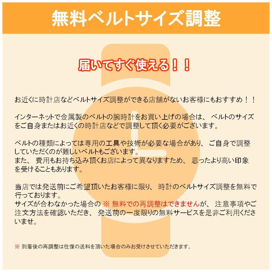 送料無料 新品 腕時計 SEIKO セイコー 海外モデル MADE IN JAPAN セイコー5 自動巻き ビジネス カジュアル メンズ SNZJ03J1|north-star|05
