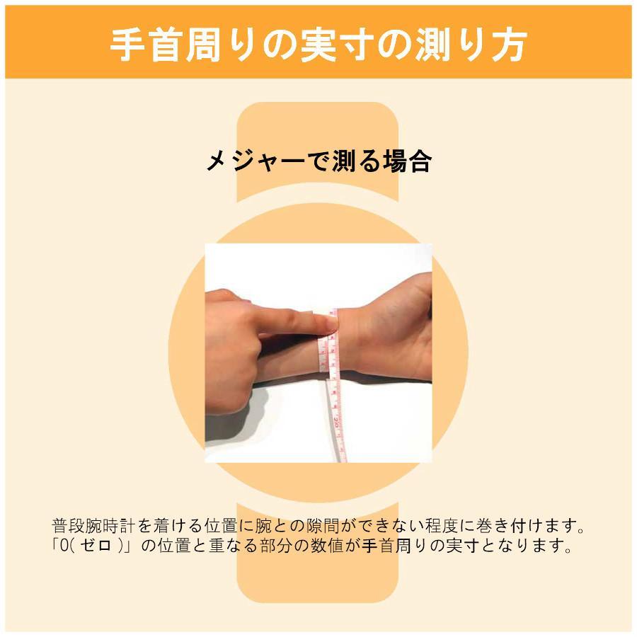 送料無料 新品 腕時計 SEIKO セイコー 海外モデル MADE IN JAPAN セイコー5 自動巻き ビジネス カジュアル メンズ SNZJ03J1|north-star|06