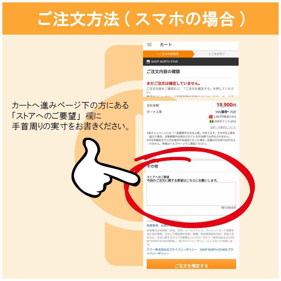 送料無料 新品 腕時計 SEIKO セイコー 海外モデル MADE IN JAPAN セイコー5 自動巻き ビジネス カジュアル メンズ SNZJ03J1|north-star|08