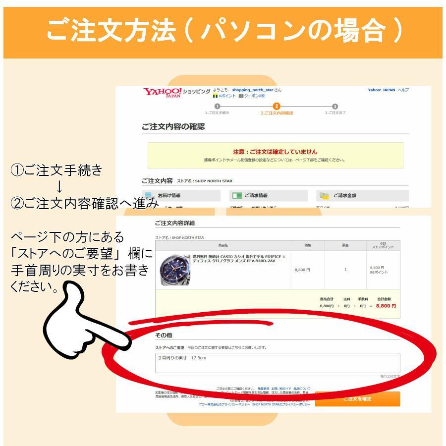 送料無料 新品 腕時計 SEIKO セイコー 海外モデル MADE IN JAPAN セイコー5 自動巻き ビジネス カジュアル メンズ SNZJ03J1|north-star|09
