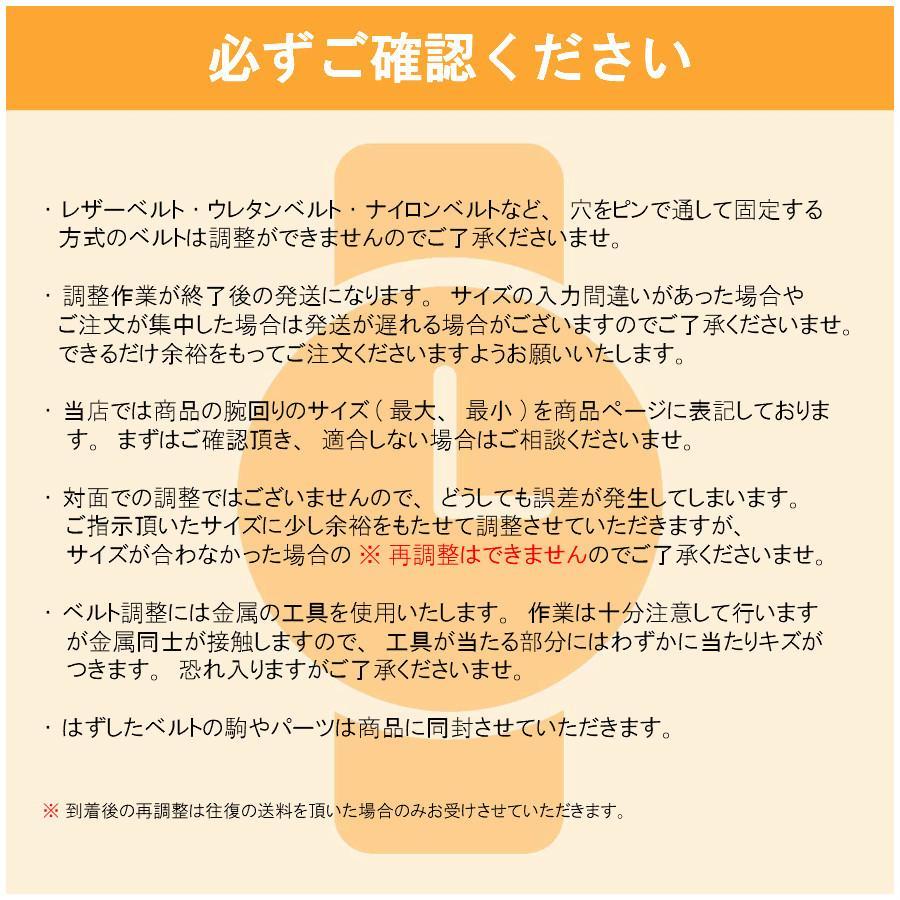 送料無料 新品 腕時計 SEIKO セイコー 海外モデル MADE IN JAPAN セイコー5 自動巻き ビジネス カジュアル メンズ SNZJ03J1|north-star|10