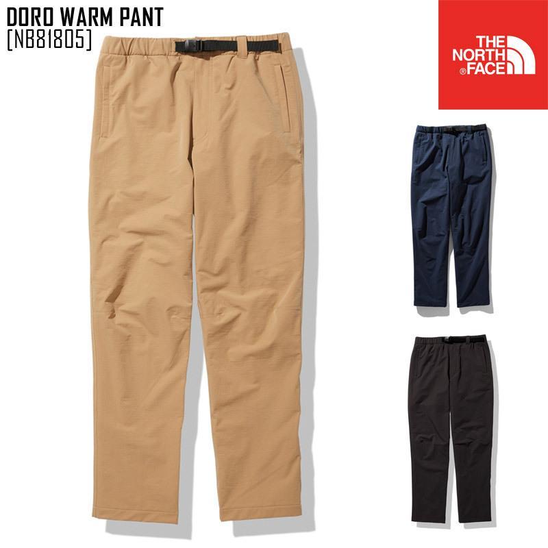 ノースフェイス パンツ メンズ DORO WARM PANT アウトドアブランド NB81805