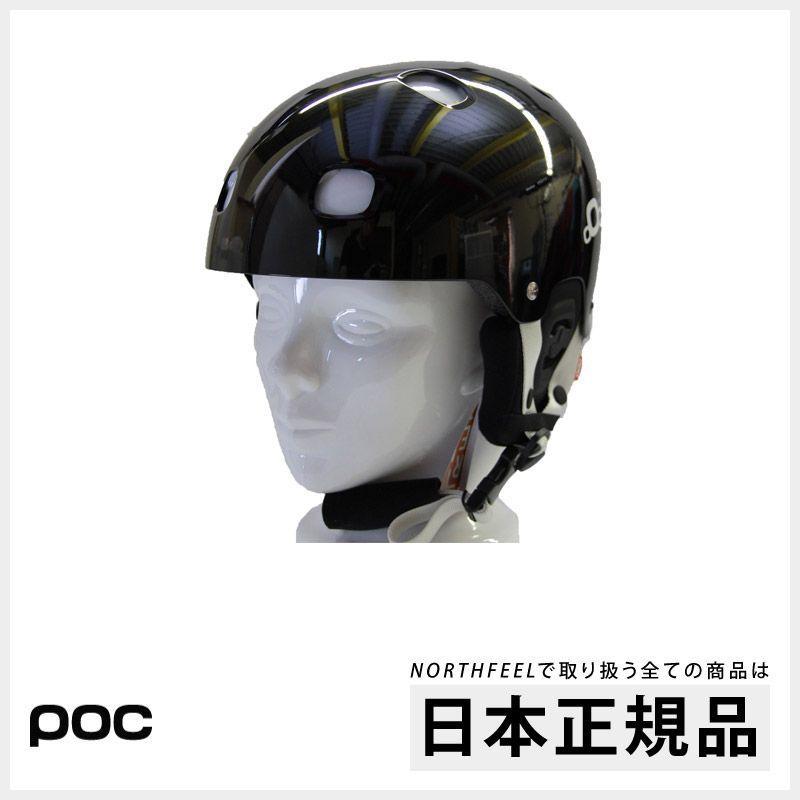 送料無料 ポック POC RECEPTOR BUG ADJUSTABLE URANIUM 黒 ヘルメット スノーボード フリースキー コアユーザー最注目