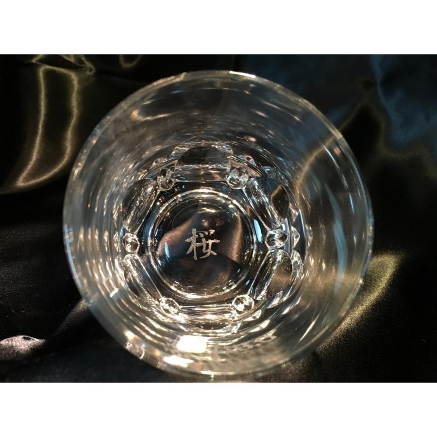 名入れ グラス プレゼント ロックグラス バレンタイン フリーカップ 周年記念 誕生日 コップ タンブラー 還暦 古希 父の日 northmart 02