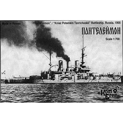 CS70152 コンブリック 1/700 露戦艦ポチョムキン=タヴリーチェスキー・1905