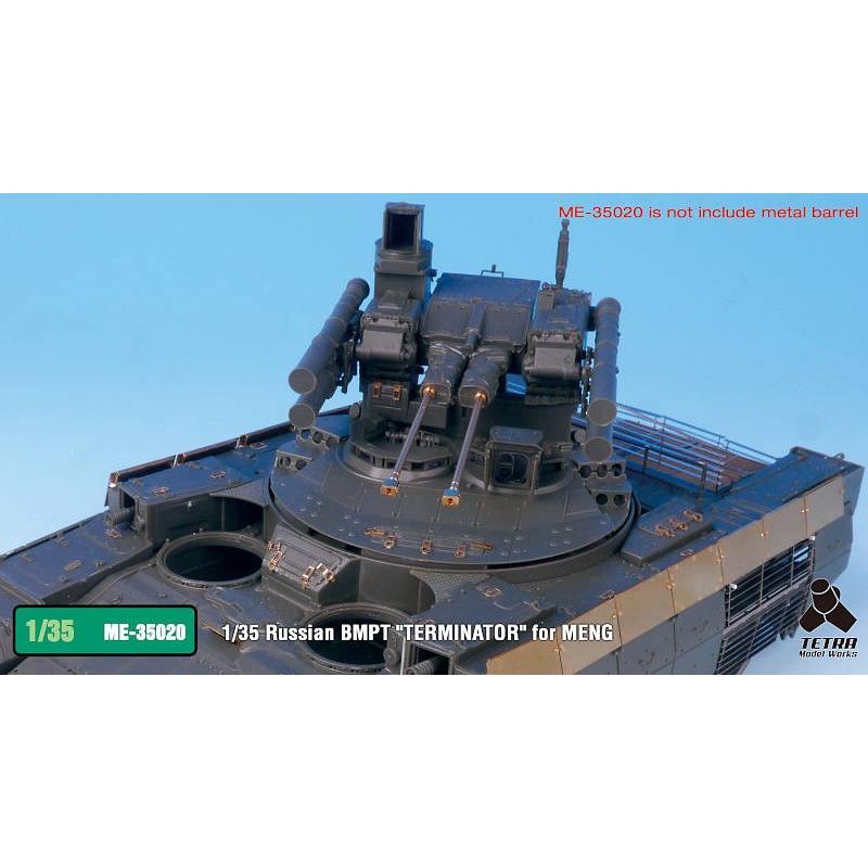 ME3520 1/35 露・BMPT ターミネーター 火力支援戦車用エッチングパーツ ...