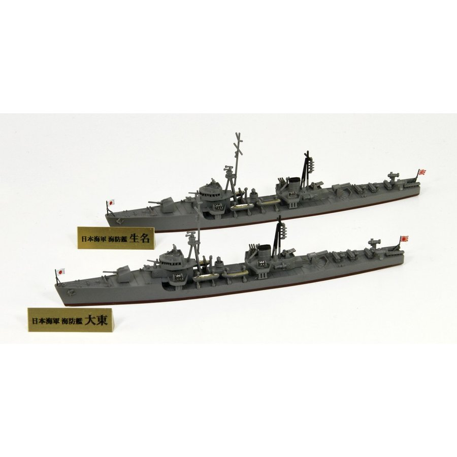 SPW67 1/700 日本海軍 海防艦 大東・生名 :SPW67:模型・ホビーのノース ...