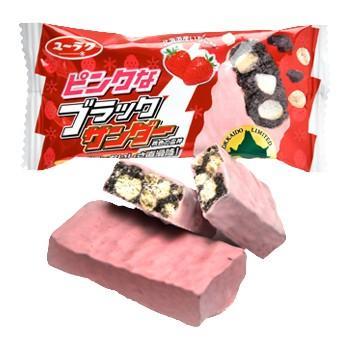 数量・北海道限定?ピンクなブラックサンダー12袋入|notosuisan