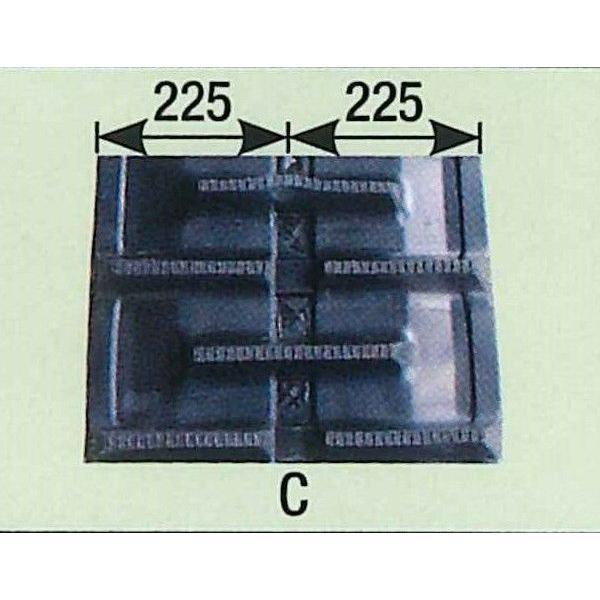 KBL クボタAR,SR,ARN専用ゴムクローラ 450×90×56コマ 2本セット