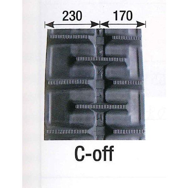 KBL クボタパワクロゴムクローラ 400×90×43 2本セット
