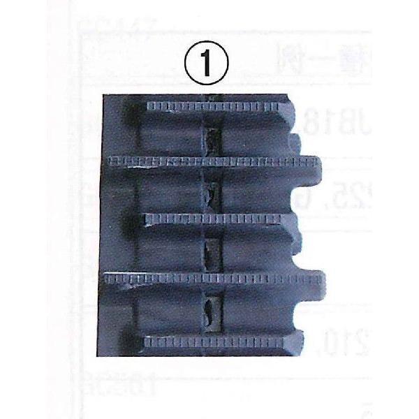 KBL ヤンマーフルクローラ 400×84×46 2本セット