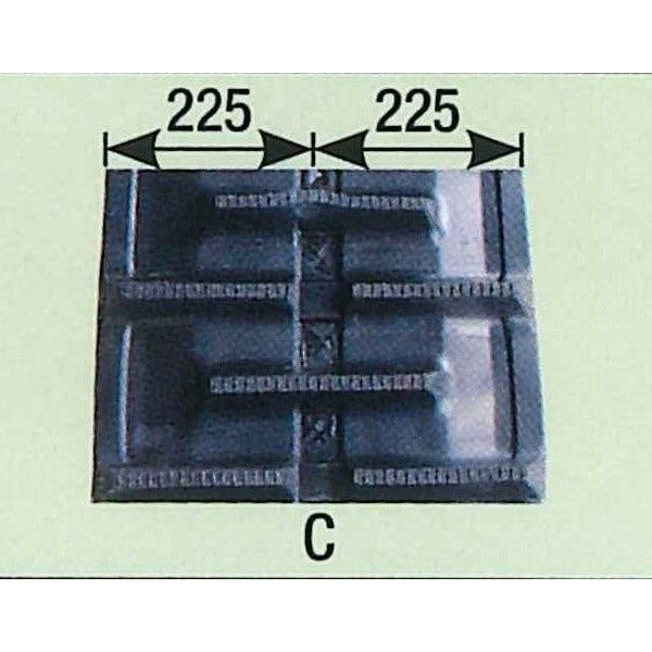 KBL クボタAR,SR,ARN専用ゴムクローラ 450×90×50コマ