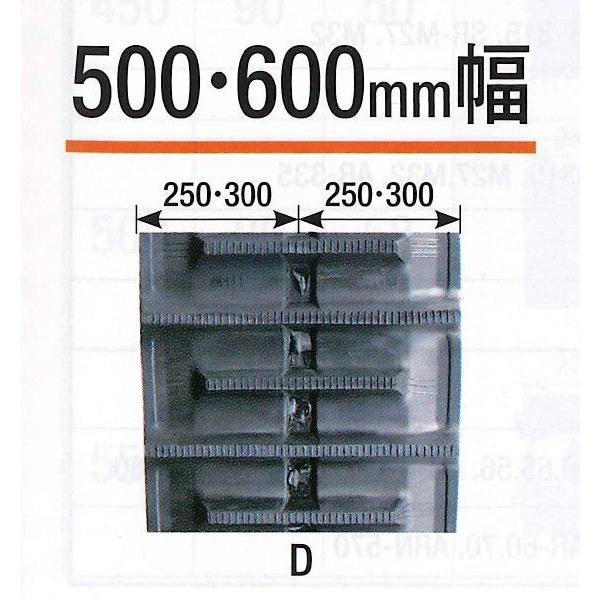 KBL コンバインゴムクローラ 500×100×57コマ 2本セット