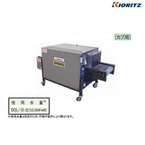 共立 高速噴射洗浄機(カブ用) KN-S401KSCII +モーターセット(プランジャー式動噴)HPM754SP/50(60)-1+スプレーホース金具付10Mサービス