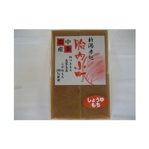 醤油もち450g(8枚入り)×2袋 自家生産こがねもち100%使用 nousan