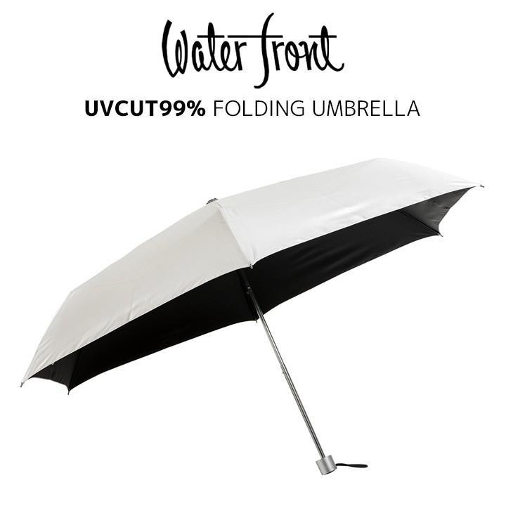 ウォーターフロント Waterfront 折りたたみ傘 表シルバー傘 日傘 銀行員の日傘 遮光遮熱傘 晴雨兼用傘 nouveaustore