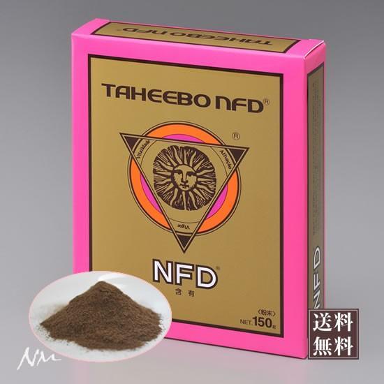 タヒボ タヒボ茶(健康茶)「タヒボNFD」樹皮原粉末 150g 厳選した天然木タヒボ由来の高品質原料を使用|nouvelle|03