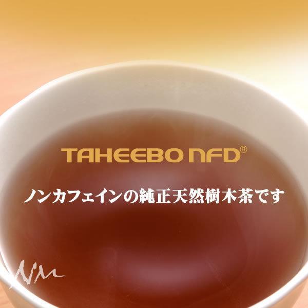 タヒボNFDティーバッグ タヒボ茶(健康茶)5g×30袋入り 厳選した天然木タヒボ由来の高品質原料を使用 nouvelle 04