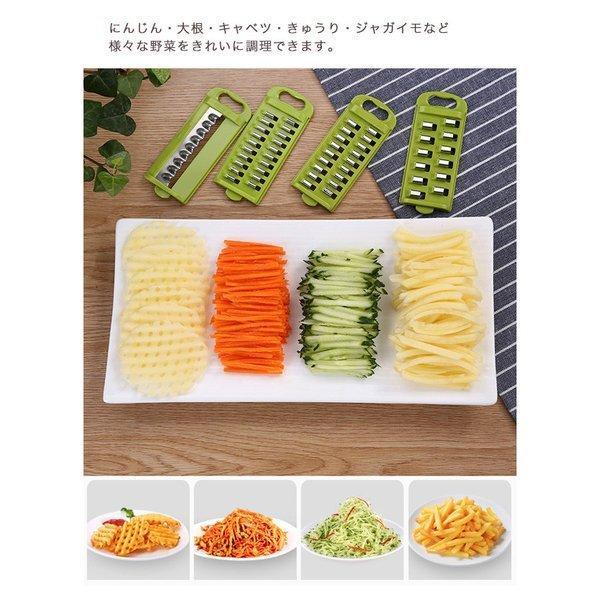 スライサー セット 多機能 野菜 みじん切り 千切り 薄切り 水切り皿 果物 調理器セット せん切り器|novel-expo|04