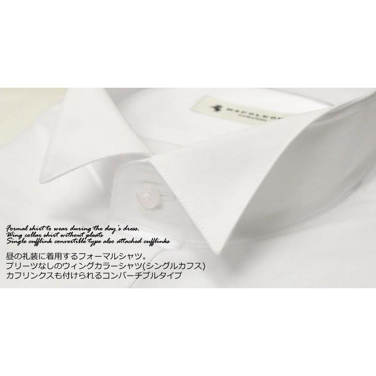 (結婚式) ウィングカラーシャツ ワイシャツ/白(シングルカフス/アジャスタブル)mu018(比翼仕立て・フライフロント)形態安定|novianovio-ys|02