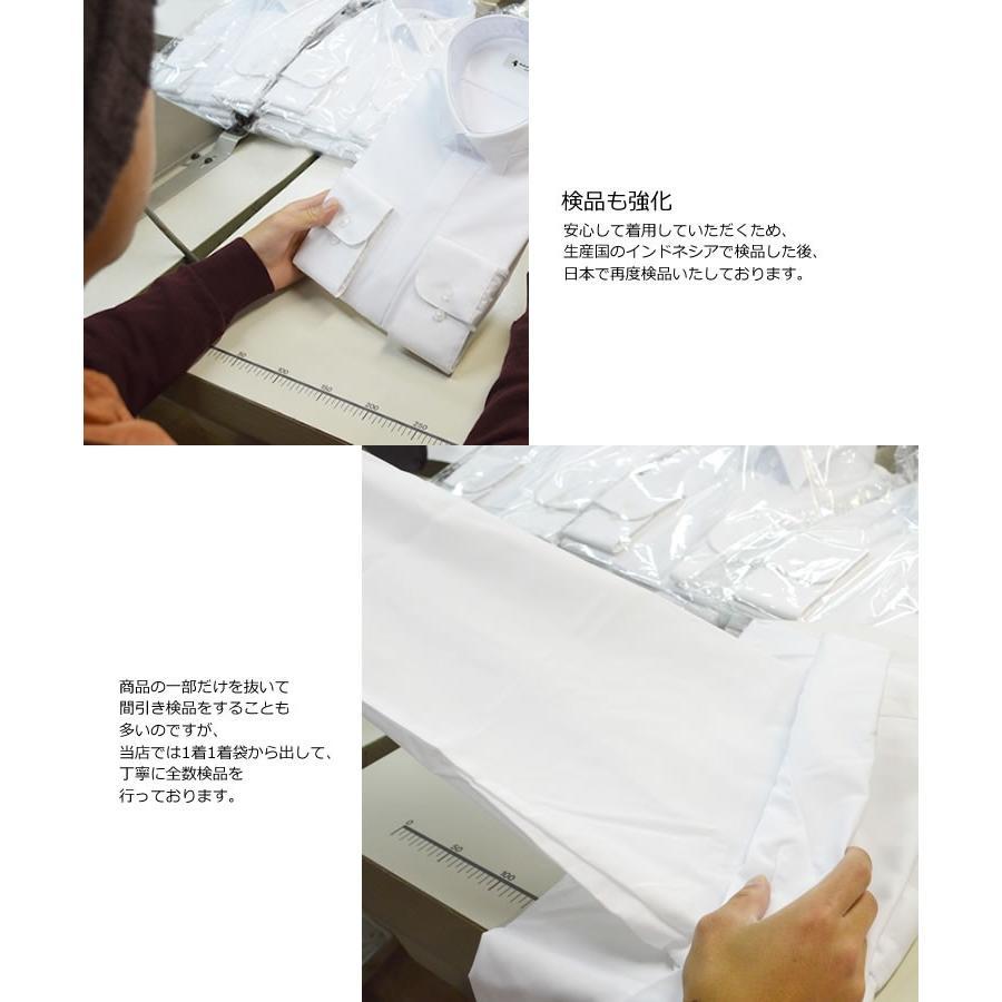 (結婚式) ウィングカラーシャツ ワイシャツ/白(シングルカフス/アジャスタブル)mu018(比翼仕立て・フライフロント)形態安定|novianovio-ys|11