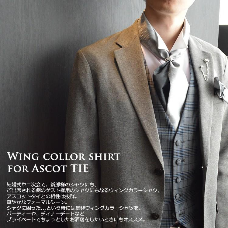 (結婚式) ウィングカラーシャツ ワイシャツ/白(シングルカフス/アジャスタブル)mu018(比翼仕立て・フライフロント)形態安定|novianovio-ys|03