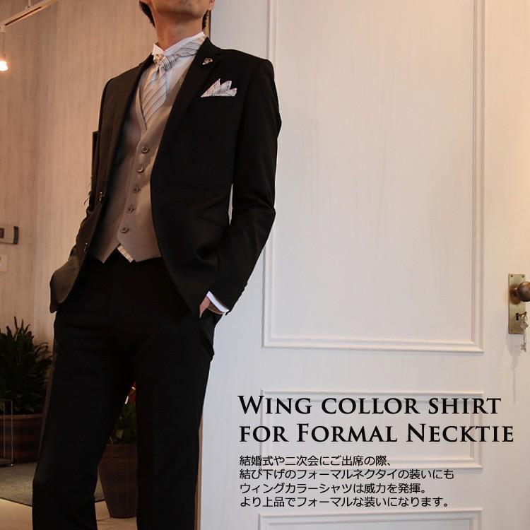 (結婚式) ウィングカラーシャツ ワイシャツ/白(シングルカフス/アジャスタブル)mu018(比翼仕立て・フライフロント)形態安定|novianovio-ys|04