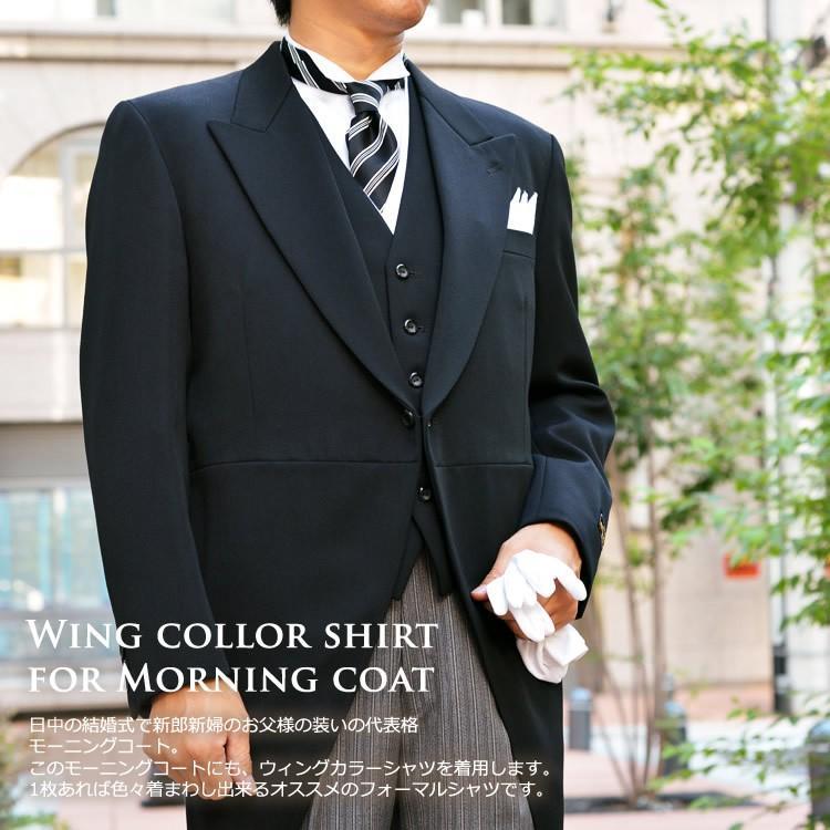 (結婚式) ウィングカラーシャツ ワイシャツ/白(シングルカフス/アジャスタブル)mu018(比翼仕立て・フライフロント)形態安定|novianovio-ys|05