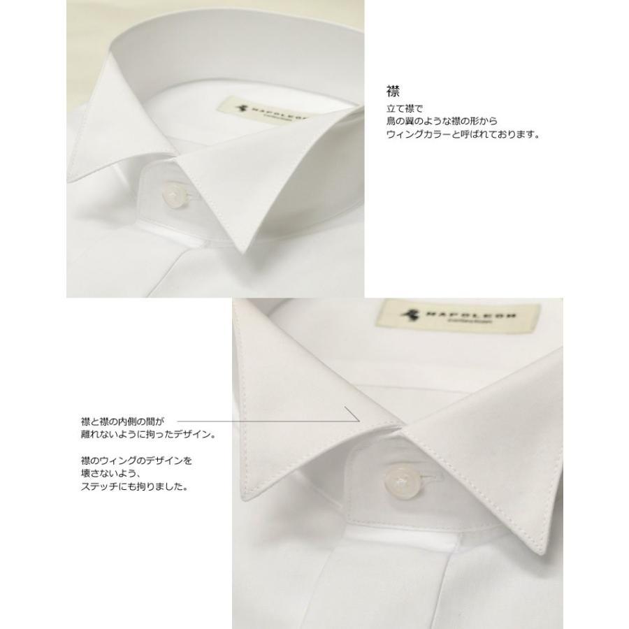 (結婚式) ウィングカラーシャツ ワイシャツ/白(シングルカフス/アジャスタブル)mu018(比翼仕立て・フライフロント)形態安定|novianovio-ys|07