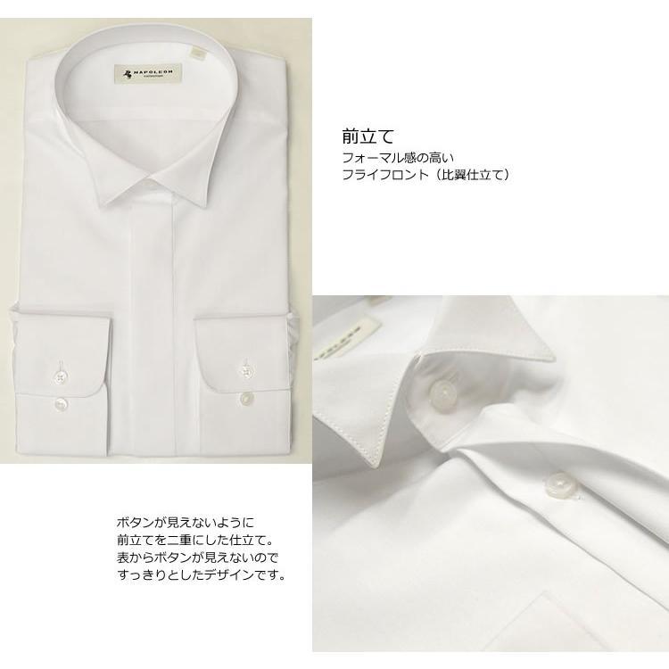 (結婚式) ウィングカラーシャツ ワイシャツ/白(シングルカフス/アジャスタブル)mu018(比翼仕立て・フライフロント)形態安定|novianovio-ys|08