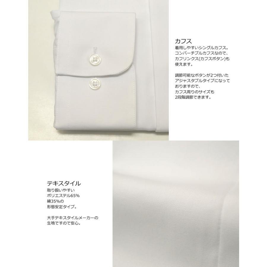 (結婚式) ウィングカラーシャツ ワイシャツ/白(シングルカフス/アジャスタブル)mu018(比翼仕立て・フライフロント)形態安定|novianovio-ys|09