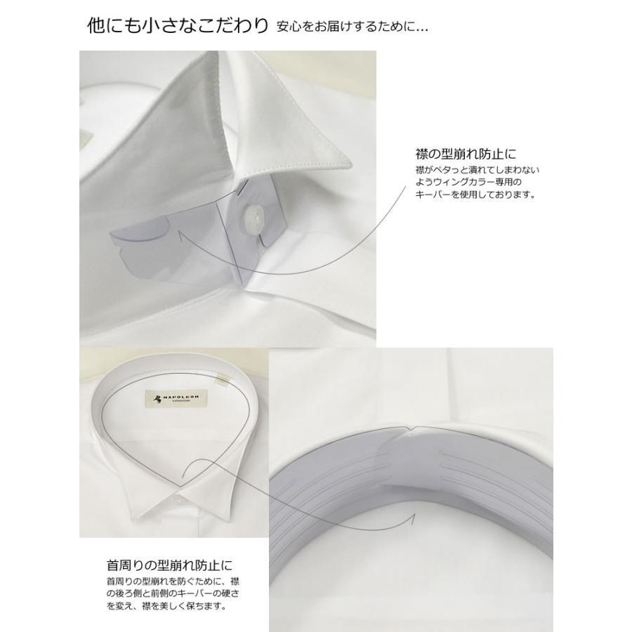 (結婚式) ウィングカラーシャツ ワイシャツ/白(シングルカフス/アジャスタブル)mu018(比翼仕立て・フライフロント)形態安定|novianovio-ys|10