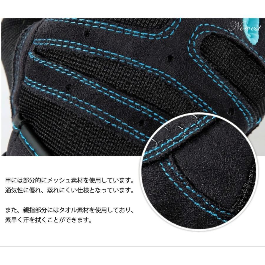 トレーニンググローブ 筋トレグローブ 男女兼用 筋トレ ウェイトトレーニング ベンチプレス 洗濯可能 フィンガーレス 手袋 リストフラップ付き|nowest-shop|05