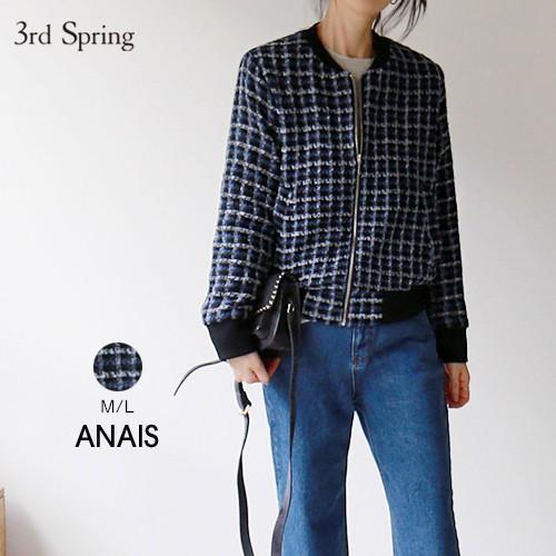 最初の  韓国 ファッション コート レディース ツイードブルゾン 秋冬, アイリス ランジェリーショップ bfc36f73