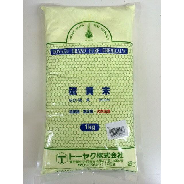 硫黄末 1kg|noyaku-com